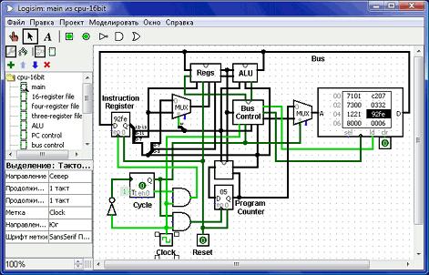 Снимок экрана Logisim 2.7.1